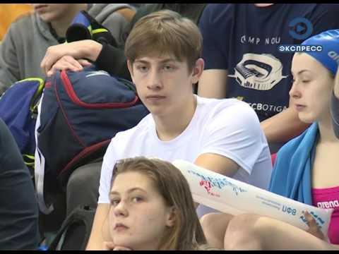 В Пензе проходит юношеское первенство России по плаванию