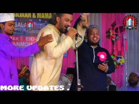दील से मुस्तफा को पुकार ~~ 2018 heart touching Naat paak ~~ Abbas Raza Noori ➡️ PathanMohalla, Soro