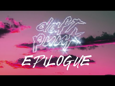 Daft Punk - Epilogue (Lyrics)
