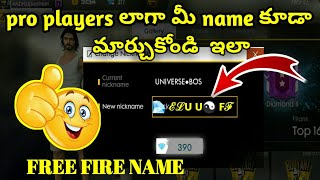 How To Change Free Fire Nickname In Stylish Fonts - Travel Online