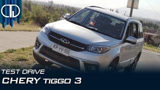 Test Drive Chery Tiggo 3 GLX | Fiable, Práctico y Competitivo!