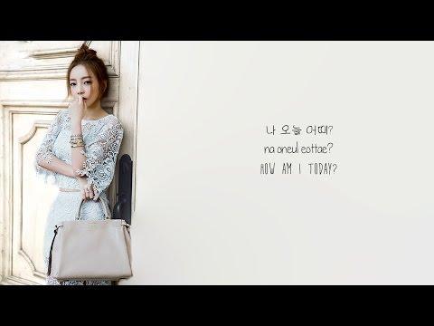 GUHARA - How About Me? (어때?) Feat. YoungJi {lyrics Han|Rom|Eng}