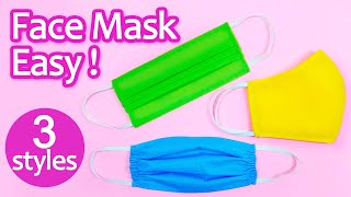 How To Make Face Mask At Home ~ DIY Face Mask With Cloth