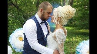 видео Какая первая годовщина свадьбы?