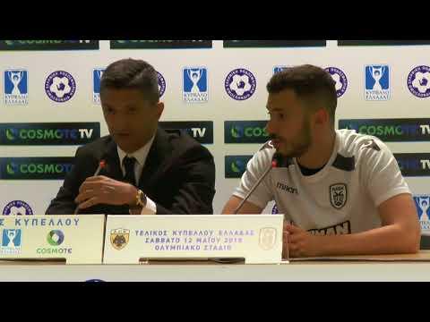 Συνέντευξη Τύπου προπονητή ΠΑΟΚ   Post Match Τελικός Κυπέλλου 2018