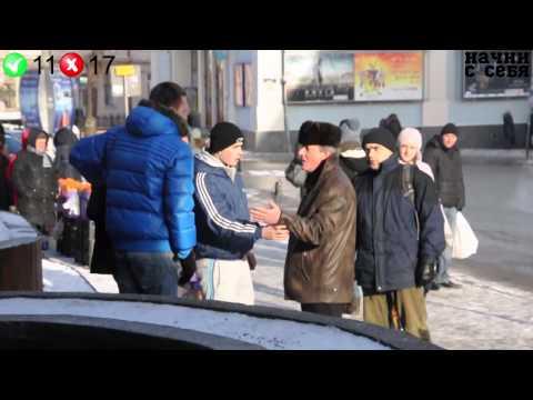 интим знакомства города черновцы
