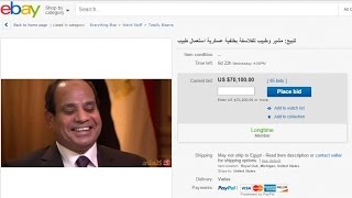 بالفيديو.. «الغيطي» يُهاجم زوجة علاء عبد الفتاح بسبب «السيسي»: شوفتوا السفالة