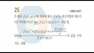 [고3 질문] 로피탈의 정리를 이용한 복잡한 식의 계산