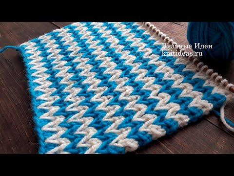 Схемы вязания узоров двухцветных спицами