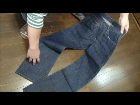 How To Wash Jeans UES 400S 生ジーンズの糊落とし  洗濯方法