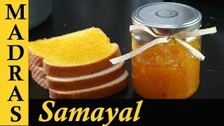 Pineapple Jam Recipe in Tamil | Fruit Jam Recipe | Homemade Jam Recipe