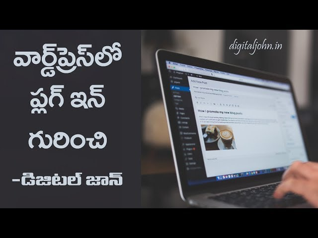 What is WordPress Plugin in Telugu? || Digital John