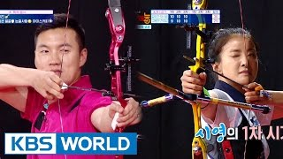 'Cool Kiz on the Block' archery team & the coaches, couple match [Cool Kiz on the Block/2016.09.27]