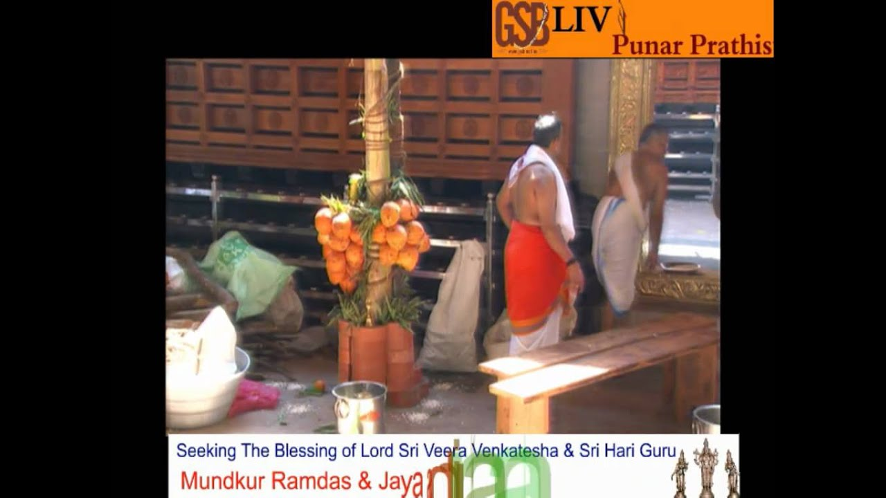 Punar Prathista Ceremonies Of Sri Venkatramana Temple Mangalore Part  Youtube
