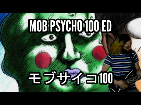 Mob Psycho 100 ED: Refrain Boy || モブサイコ100EDテーマリフレインボーイ