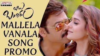 Download Hindi Video Songs - Mallela Vanala Song Promo | Babu Bangaram Songs | Venkatesh, Nayanathara, Ghibran