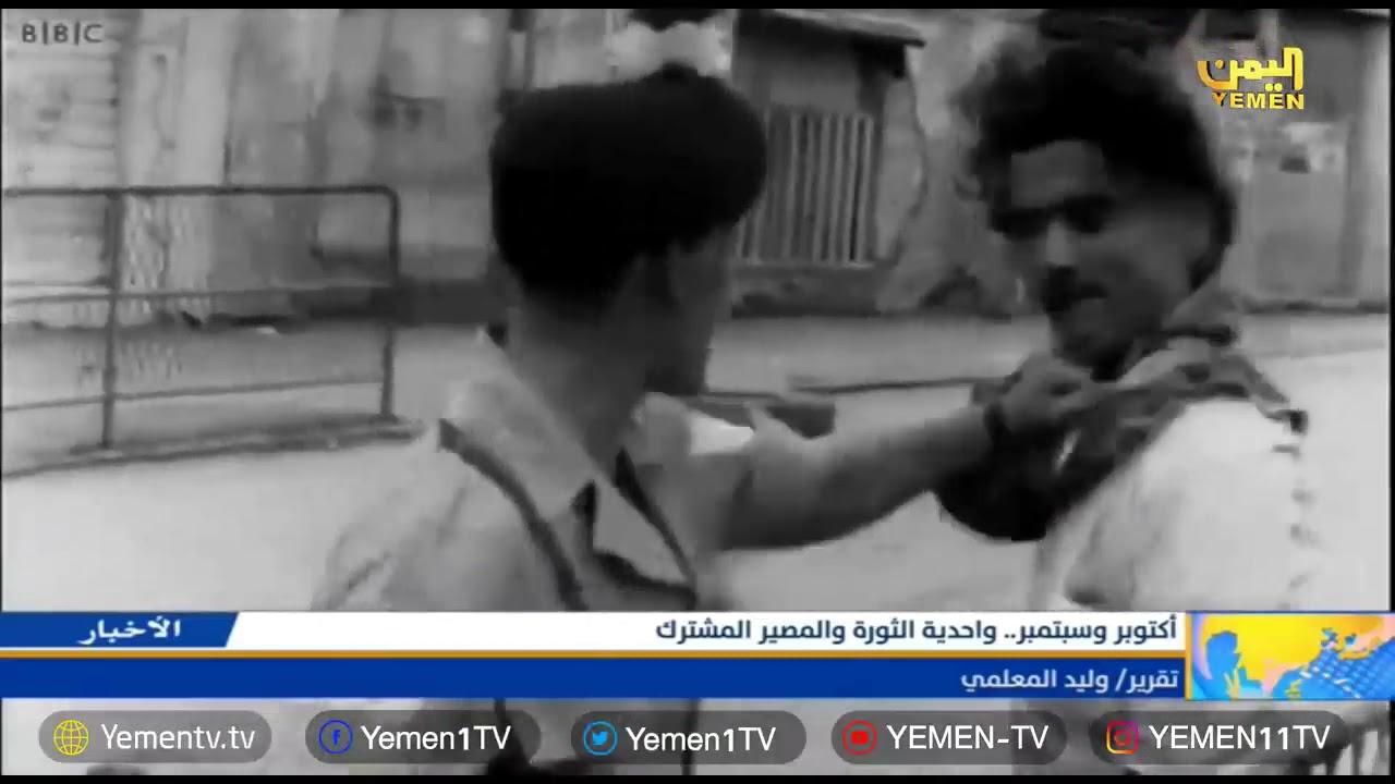 Photo of اكتوبر وسبتمبر ..واحدية الثورة والمصير المشترك  تقرير / وليد المعلمي