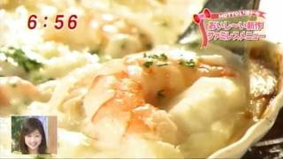 MOTTOいまドキ 新井恵理那 2011.04.26 新井恵理那 検索動画 30