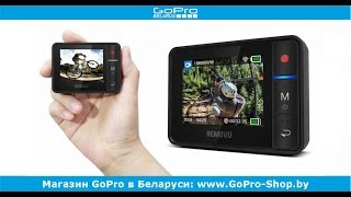 Removu R1 / Пульт с дисплеем для GoPro обзор by gopro-shop.by(, 2015-06-22T20:13:46.000Z)