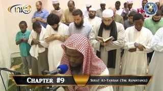 Ramadan 1436 Taraweeh | Sh. Okasha Kameny | Al-Bazzi 'an Ibn Katheer