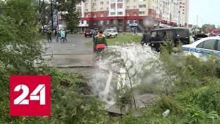 Воды Амура грозят затопить Хабаровск - Россия 24