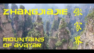 Zhangjiajie 2018 - family trip to China