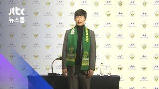 """박지성, 전북 조언자로 입단…""""유럽시스템 도입"""" / JTBC 뉴스룸"""
