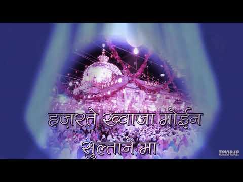 Mujhe chad ghaya Chisti Rang Rang //Bess Booster// (Dj Aabid AD)