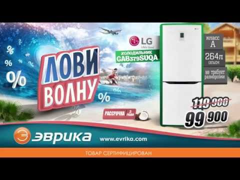 Холодильник LG GA-B379SVQA | Интернет магазин Evrika.com