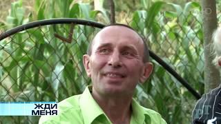 Юрий Челидзе Самый позитивный грузин родившийся в Белоруссии