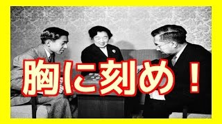 日本の魅力を紹介!ぜひチャンネル登録をお願いします。 http://urx.mob...