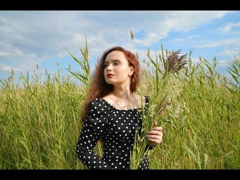 Анна Баркова. «Дурочка»
