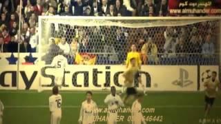 أهداف ديل بيرو على ريال مدريد بتعليق عصام الشوالي HD YouTube