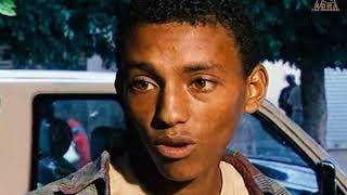 New Eritrean Movie, Zban Hgiba  part1