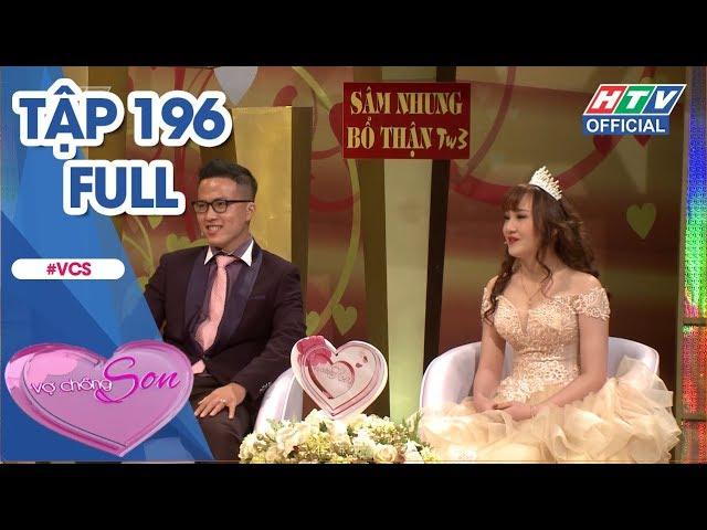 HTV VỢ CHỒNG SON   Chồng ngượng ngùng kể về cái tát khi hôn vợ   VCS #196 FULL   21/10/2018