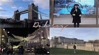 [Dab-log] 유럽 신혼여행 | 영국 런던 | 생각…