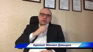 видео Обжалование приговора суда по уголовному делу