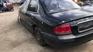 видео Запчасти для Hyundai Sonata (Хендай (Хундай) Соната)