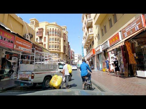 Driving around Deira Traditional Souks – Dubai UAE