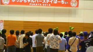 7月23日リリース「マジカル☆エクスプレス☆ジャーニー」 2014年6月28日 ...