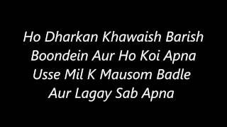 Atif Aslam's Humrahi 's Lyrics