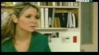 ESCENA GABRIEL (MIRTA RENEE - VANESSA) NO. 6