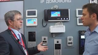ip домофоны Hikvision. Центр безопасности 2018