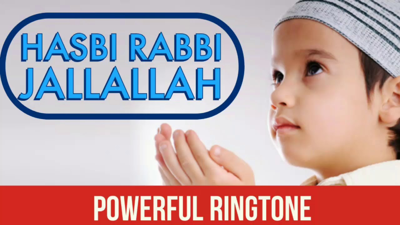 Ringtones Information Hasbi Rabbi Jallallah