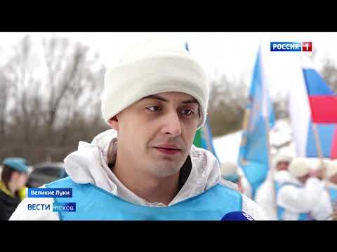 Вести-Псков.10.02.2020 20-44