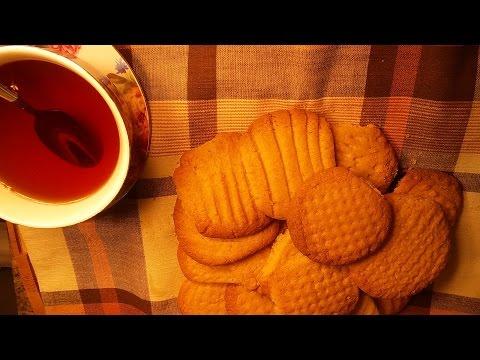 Orange Cookies, Yummy!