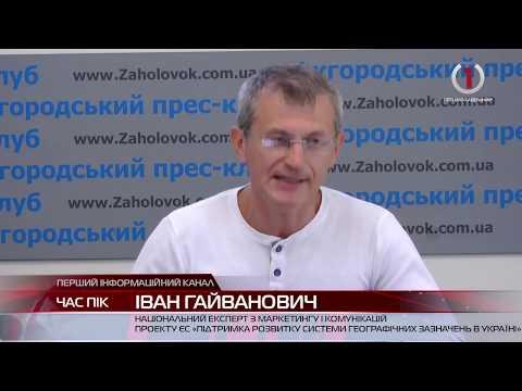 """Україна """"запатентувала"""" гуцульську бринзу"""