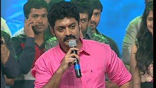 Kalyan Ram Speech At Temper Audio Launch