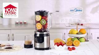 Midea MJ-BL80Y21 Multi-Functional High-speed Hi-power BPA-free Food-grade Glass Blender (Part 1)