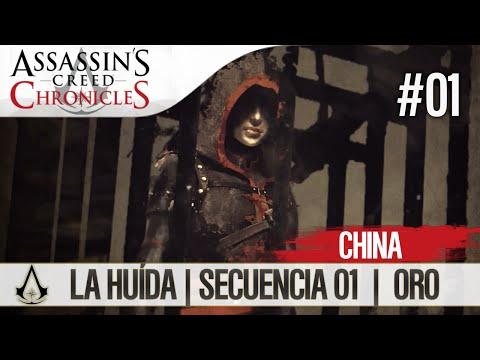 Assassin's Creed Chronicles China   Walkthrough Español Guía   La huída   Parte 1   Oculto/Oro